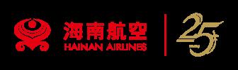 Hainan Airlines 海南航空