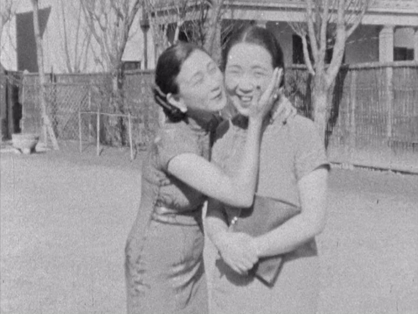 China Today (1936)