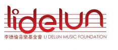 LI DELUN Music Foundation
