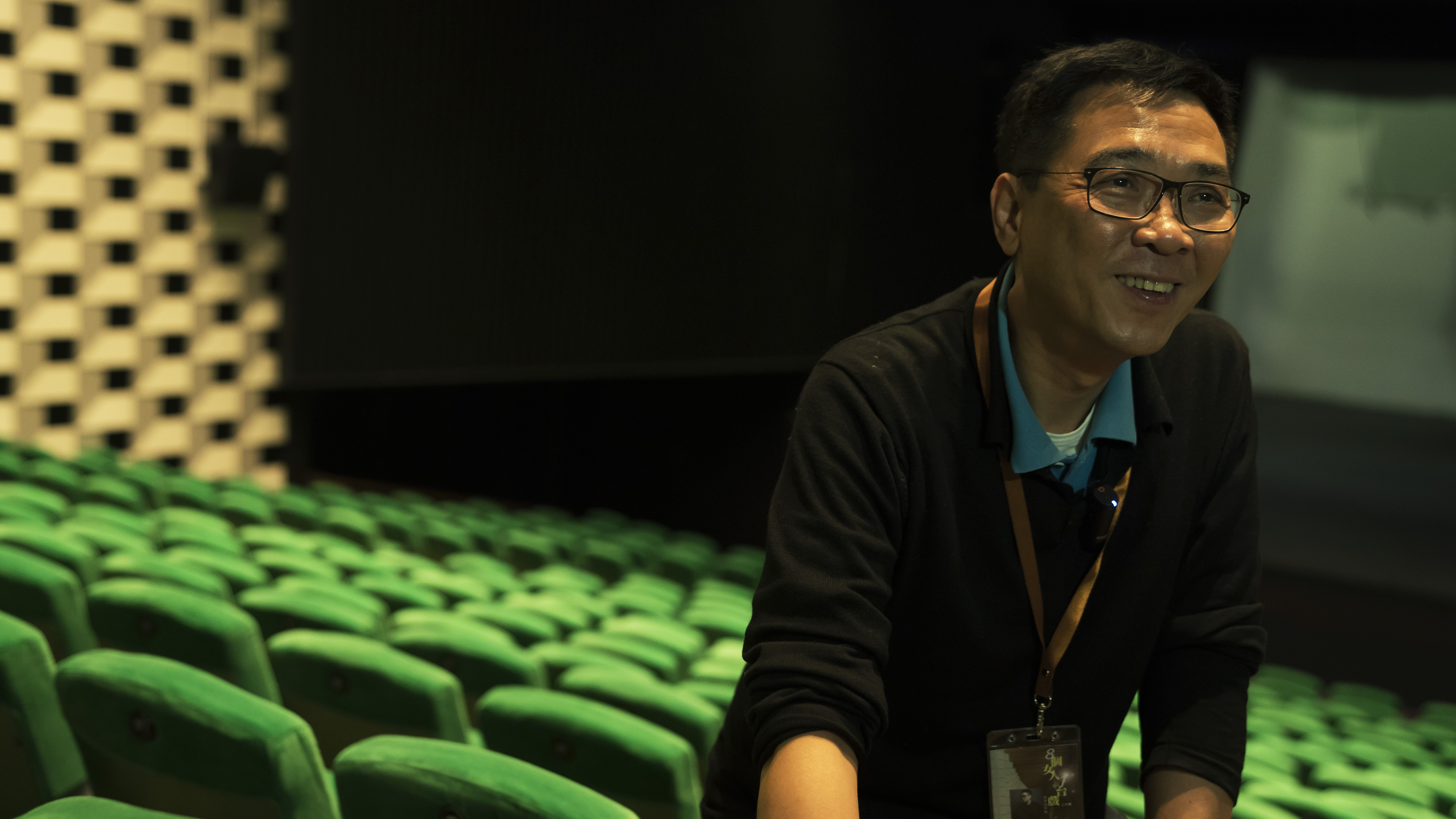 Director Stanely KWAN